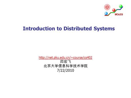 Introduction to Distributed Systems  闫宏飞 北京大学信息科学技术学院 7/22/2010.