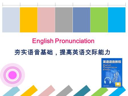 English Pronunciation 夯实语音基础,提高英语交际能力. 1 Definition 2 Rules 3 Classification 4 Practice.