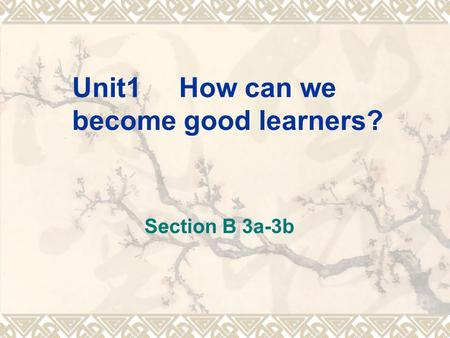 Unit1 How can we become good learners? Section B 3a-3b.