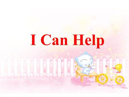 I Can Help Book5 Unit4 What can you do? Part A Read and write Taught by Ye Huanqun Sanqishi Primary School.