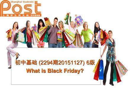 初中基础 (2294 期 20151127) 6 版 What is Black Friday?.