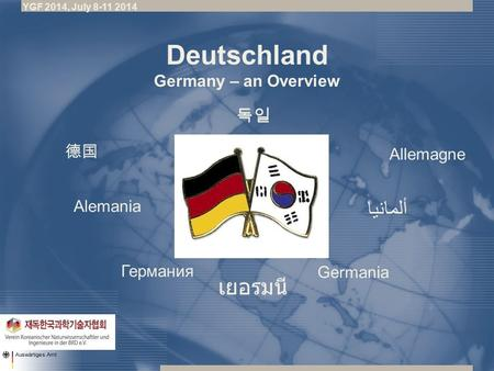 Deutschland Germany – an Overview Allemagne Alemania Germania ألمانيا 德国 Германия YGF 2014, July 8-11 2014 เยอรมนี 독일.