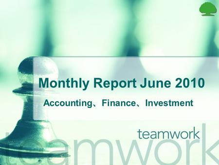 Monthly Report June 2010 Accounting 、 Finance 、 Investment.