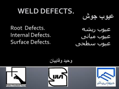 Root Defects. Internal Defects. Surface Defects.