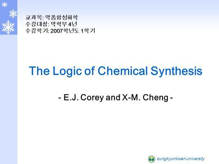 an introduction to the chemistry as the part of ones life The topics included the branches of chemistry and the scientific method as well as an introduction of mr morris, and an explanation of the syllabus and safety contract don't forget that the safety contract is part of the notes for this unit.