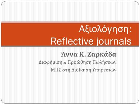 the reflective practitioner pdf download