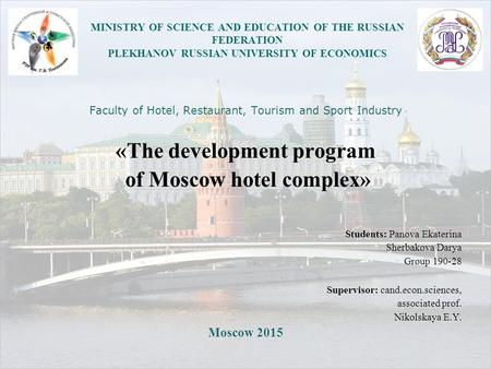 MINISTRY OF SCIENCE AND EDUCATION OF THE RUSSIAN FEDERATION PLEKHANOV RUSSIAN UNIVERSITY OF ECONOMICS Faculty of Hotel, Restaurant, Tourism and Sport Industry.