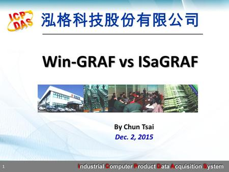 泓格科技股份有限公司 Win-GRAF vs ISaGRAF Dec. 2, 2015 By Chun Tsai 1.