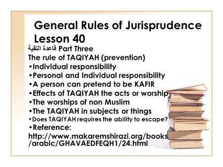 General Rules of Jurisprudence Lesson 40 قاعدة التقية Part Three The rule of TAQIYAH (prevention) Individual responsibility Personal and Individual responsibility.