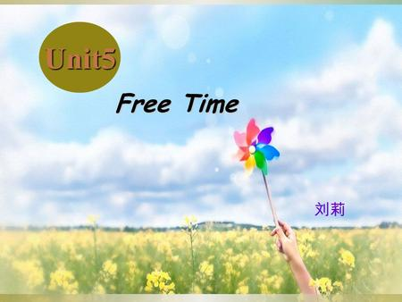 Unit5 Free Time 刘莉. Let's sing and and do actions.