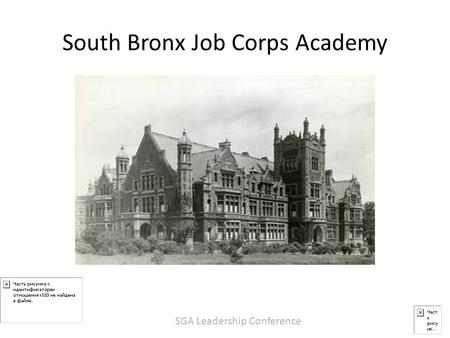 Leadership SGA Leadership Conference South Bronx Job Corps Academy.