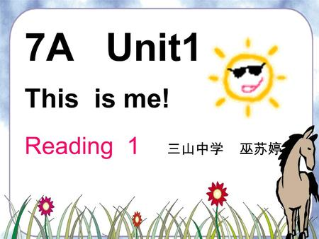 7A Unit1 This is me! Reading 1 三山中学 巫苏婷. How to introduce… ( 介绍 )