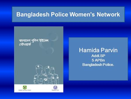 Bangladesh Police Women's Network