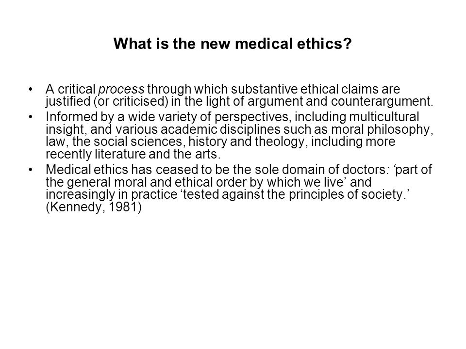 How does bioethics, or modern medical ethics, differ from traditional medical ethics.