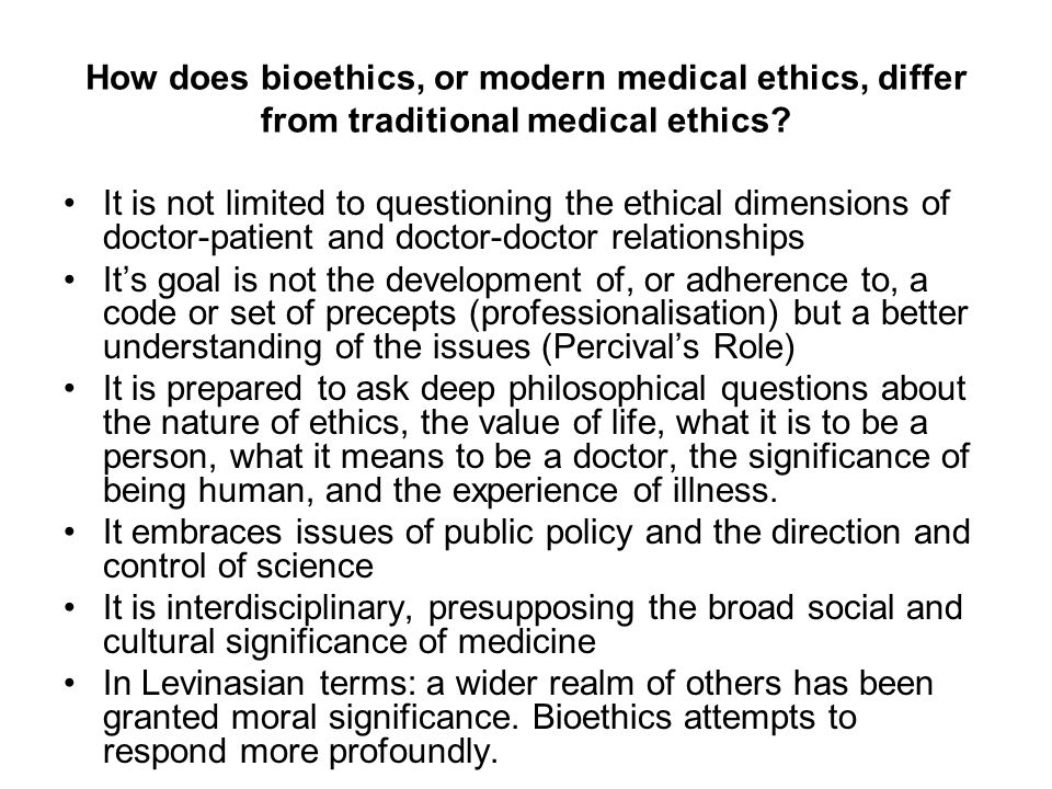 What factors prompted the emergence of the new medical ethics.