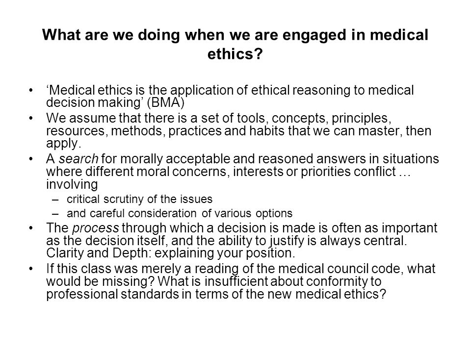 Early and traditional medical ethics The medicine man is an age old figure, representing what Levinas has termed the primordial category of analgesia Many examples of medical ethics before Hippocrates (c.