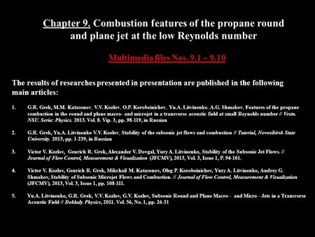 Multimedia files Nos. 9.1 – 9.10 Chapter 9. Combustion features of the propane round and plane jet at the low Reynolds number The results of researches.