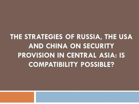 THE STRATEGIES OF RUSSIA, THE USA AND CHINA ON SECURITY PROVISION IN CENTRAL ASIA: IS COMPATIBILITY POSSIBLE?