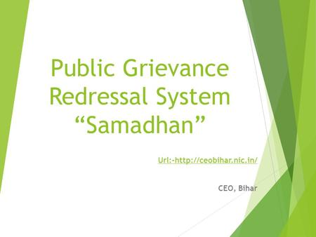 "Public Grievance Redressal System ""Samadhan"""