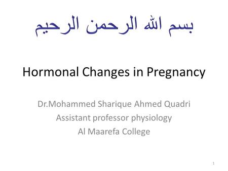 Hormonal Changes in Pregnancy