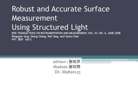 Robust and Accurate Surface Measurement Using Structured Light IEEE TRANSACTIONS ON INSTRUMENTATION AND MEASUREMENT, VOL. 57, NO. 6, JUNE 2008 Rongqian.