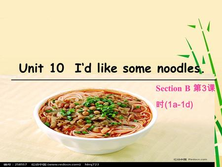 Unit 10 I'd like some noodles. Section B 第 3 课 时 (1a-1d)
