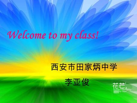 Welcome to my class! 西安市田家炳中学 李亚俊 flood Natural Disasters In The World.