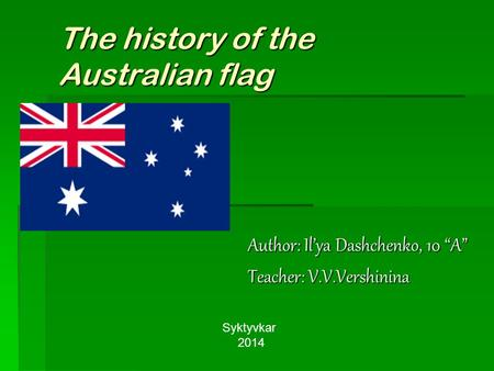 The history of the Australian flag