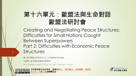 Creating and Negotiating Peace Structures: Difficulties for Small Nations Caught Between Superpowers Part 2: Difficulties with Economic Peace Structures.