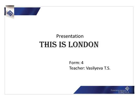 The history of London This is London Presentation Form: 4 Teacher: Vasilyeva T.S.