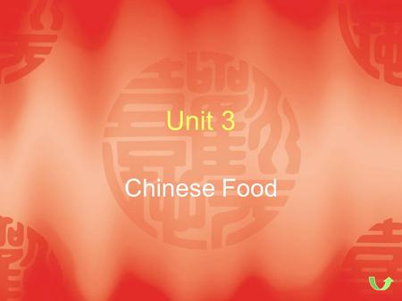 Unit 3 Chinese Food. LEARNING OBJECTIVES By the end of this unit, you are supposed to  grasp the author's purpose of writing and make clear the structure.