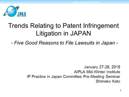 Trends Relating to Patent Infringement Litigation in JAPAN