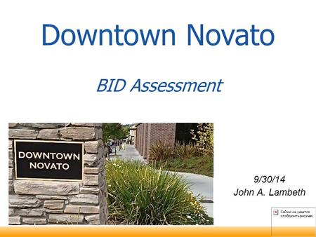 Downtown Novato BID Assessment 9/30/14 John A. Lambeth.