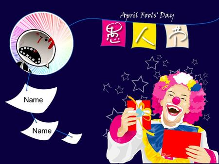 Name April Fools' Day. 愚人节的介绍 April Fools' Day is celebrated on April 1st every year.Its origins are uncertain.Show you several origins.