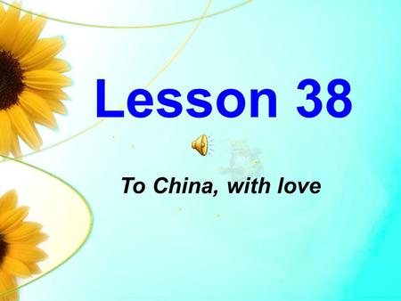Lesson 38 To China, with love. 教学目标 1. 掌握词汇 northern, war, kill, peace, soldier, blood, give first did 2. 学习英雄事迹.