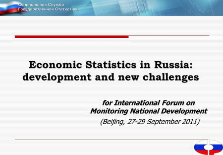 1 1 Economic Statistics in Russia: development and new challenges for International Forum on Monitoring National Development (Beijing, 27-29 September.