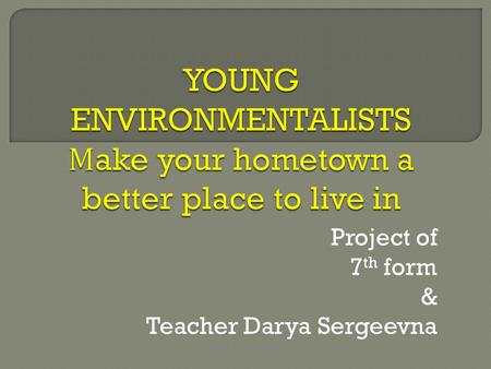 Project of 7 th form & Teacher Darya Sergeevna. Eco -Project plan 3 Rs RRECYCLING RREDUCING RREUSING.