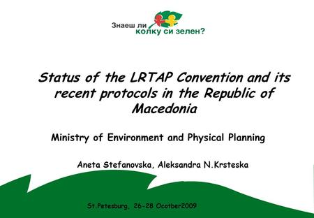 Ministry of Environment and Physical Planning Status of the LRTAP Convention and its recent protocols in the Republic of Macedonia St.Petesburg, 26-28.