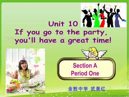 Section A Period One 金胜中学 武美红. If I have an egg, I will have a chicken. If I have a chicken, I'll have some eggs. If I have some eggs,I'll have many chickens.