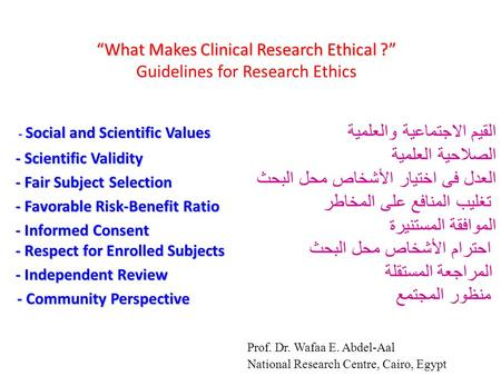 - Social and Scientific Values - Social and Scientific Values - Scientific Validity - Scientific Validity - Fair Subject Selection - Fair Subject Selection.