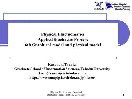Physics Fluctuomatics / Applied Stochastic Process (Tohoku University) 1 Physical Fluctuomatics Applied Stochastic Process 6th Graphical model and physical.