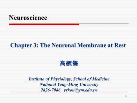 Neuroscience Chapter 3: The Neuronal Membrane at Rest 高毓儒