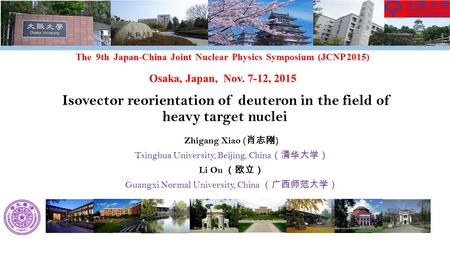 Isovector reorientation of deuteron in the field of heavy target nuclei The 9th Japan-China Joint Nuclear Physics Symposium (JCNP 2015) Osaka, Japan, Nov.