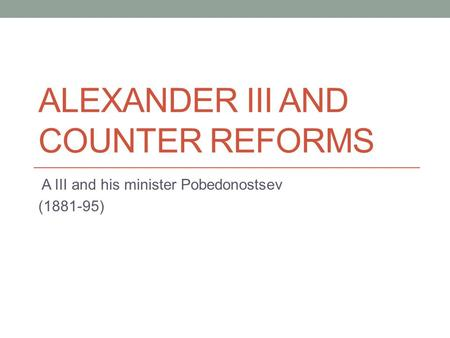 tsarist russia reform and reaction 1855 81