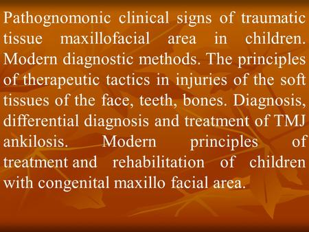 Pathognomonic clinical signs of traumatic tissue maxillofacial area in children. Modern diagnostic methods. The principles of therapeutic tactics in injuries.