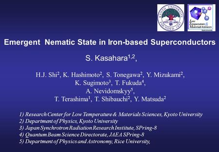 Emergent Nematic State in Iron-based Superconductors