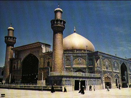 Ziyarat of Ameenullah Peace be on You, O the trustee of Allah on His earth, and His Proof over His servants.