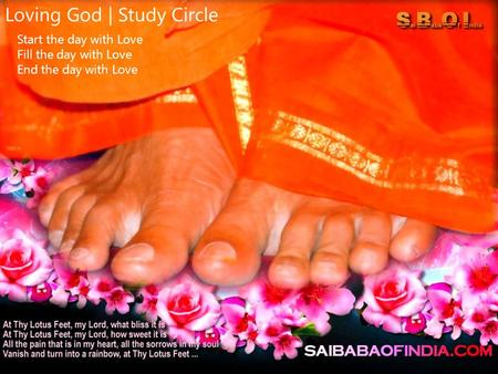 Start the day with Love Fill the day with Love End the day with Love Loving God | Study Circle.