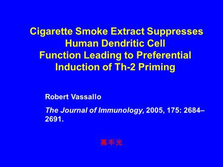 Cigarette Smoke Extract Suppresses Human Dendritic Cell Function Leading to Preferential Induction of Th-2 Priming 高丰光 Robert Vassallo The Journal of Immunology,