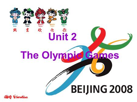Unit 2 The Olympic Games. What do you know about the Olympic Games?